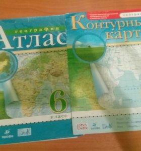 Атлас и контурные карты 6класс