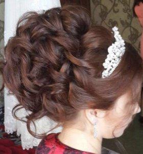 Свадебные/вечерние причёски/макияж