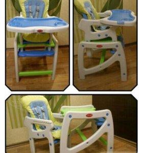 Детский стул для кормления Amalfy
