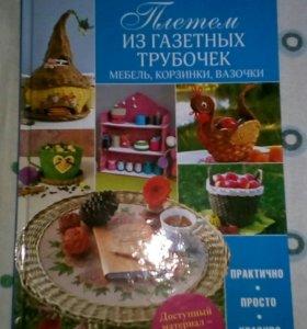 Книги творческие