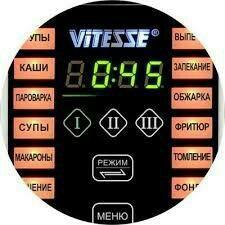 Мультиварка Vitesse VS-3013