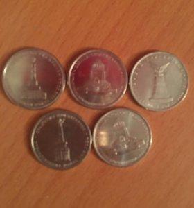 Монеты 5р