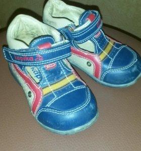 Туфли детские Kapika.
