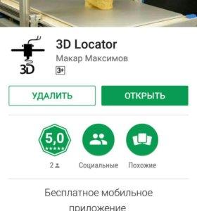 Разработка мобильных приложений и игр