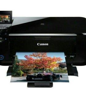 Canon S4065FD