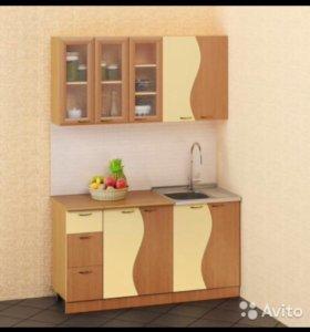 Кухонный гарнитур 1,5