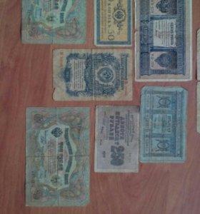 Банкноты СССР и Царской России