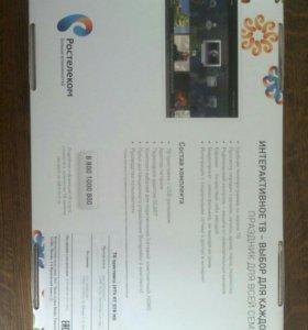 Приставка Интерактивное телевидение и интернет