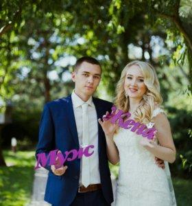 Слова для фотосесии свадебной