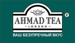 Чай Ахмад чёрный 100г