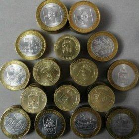 10 рублей 2011 Владикавказ,Елец,Ржев, ГВС, хорошие