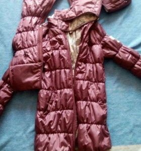 Куртка- пуховик для беременных