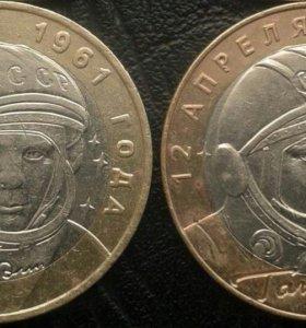 10 рублей 2001 40-лет полета Гагарина (ммд, спмд)