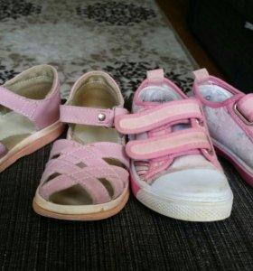 Кеды и сандали