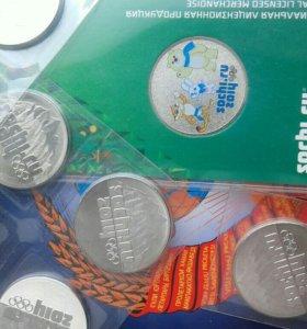 Памятные Монеты 25р сочи