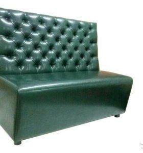 Мягкая мебель для офиса и общественных мест