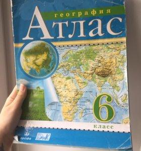 Атлас 6 класс Дрофа
