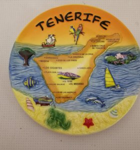 Тарелка сувенирная Tenerife