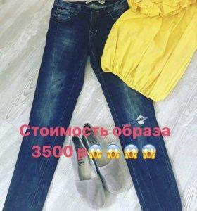 Джинсы, блуза, футболка, обувь