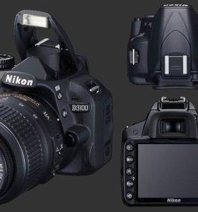 Nicon d3100