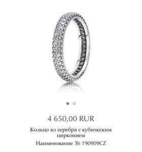 Кольцо Pandora СРОЧНО