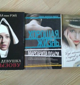Книги, зарубежная литература