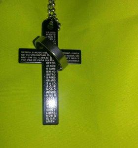 Крест с кольцом