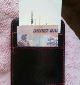 Зажим для денег,кредиток,сим карты женский кожаный