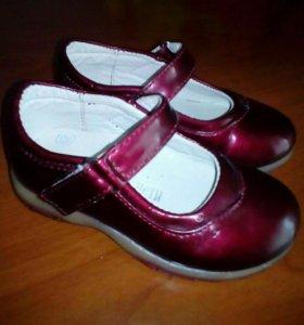 Туфли детские, 25 р-р