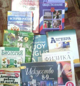Книги для 7,8, 9 класс