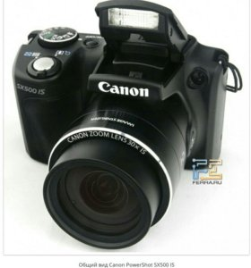 CANON SX 500 IS