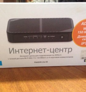 Маршрутизатор ADSL2+ ZyXEL P-660HN Lite EE