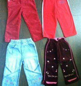 Брюки, джинсы и спортивные штаны.