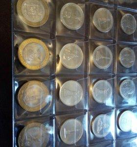 Монеты 2,5,10 рублей.