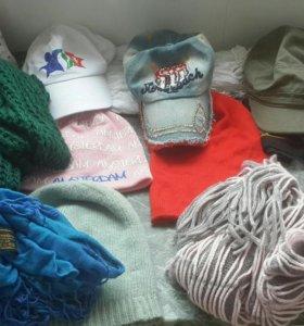 Кепки+шарфы+шапки