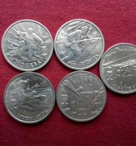 Монеты РФ 2000 г.