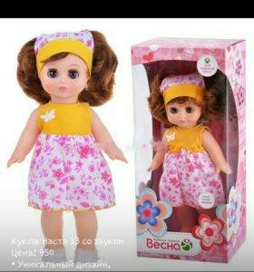 Кукла Настя 13 со звуком Цена: 950 •