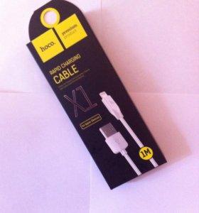 USB iPhone 5-6-7