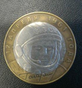 Монеты 2001 года
