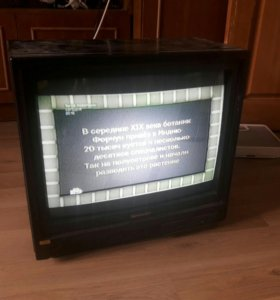 Телевизор Sharp 54 см элт