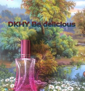 DKNY - Be delicious* 20 мл