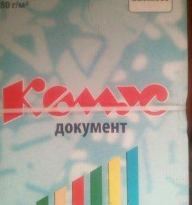 """Бумага для офисной техники """"Комус"""" и """"Снегурочка"""""""