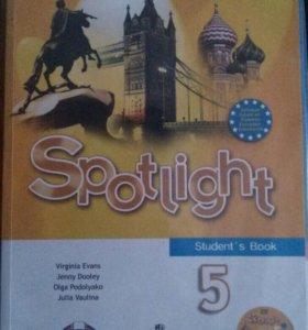 Учебник Английского языка 5 класс