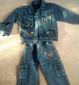 Костюм джинсовый на мальчика