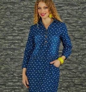 Джинсовое платье размер 48/50