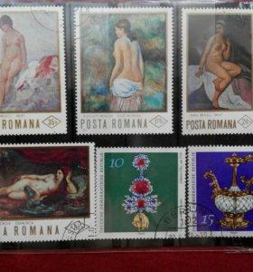 Марки Romamia,DDR.
