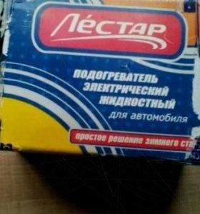 Подогреватель Лестар мп2-220-0.6-1