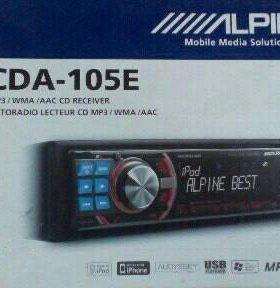 CDA-105E
