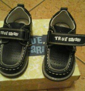 Туфли для мальчика, натуральная кожа, 21 размер.