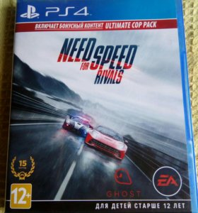 NFS Rivals + DLC
